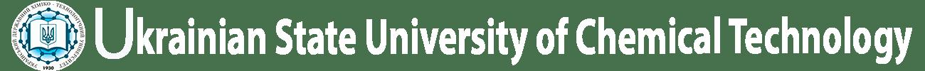 УДХТУ (Український державний хіміко-технологічний університет)